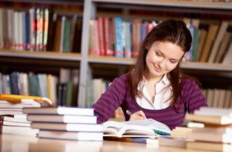 Основные направления развития новых типов и видов специальных (коррекционных) образовательных учреждений - Педагогика - KazEdu.kz