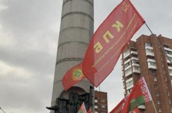 Реферат: Истоки идеологии белорусской государственности -