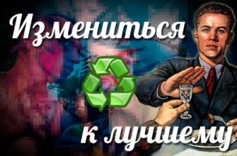 Духовно-нравственные проблемы современного российского общества – УчМет