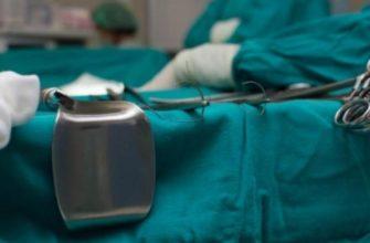 Дезинтоксикационная терапия септических состояний - Сибирский медицинский портал