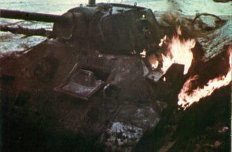 5 декабря 1941 года — начало контрнаступления советских войск под Москвой - Газета.Ru