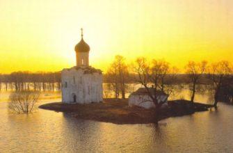 Храм, его возникновение и символика - Справочник православного человека