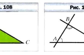 math-public:vnevpisannye_okruzhnosti [Президентский ФМЛ №239]