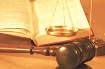 Реферат: Римское право: контракты. Скачать бесплатно и без регистрации