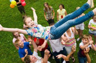 2.2. ТЕМА. Отряд - временный детский коллектив - ВОСПИТАТЕЛЬНАЯ РАБОТА В ДЕТСКИХ ОЗДОРОВИТЕЛЬНЫХ ЛАГЕРЯХ