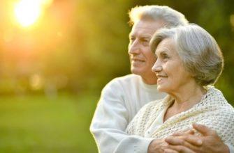 Особенности лиц пожилого и старческого возраста