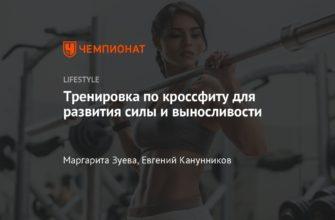 Реферат: Комплекс упражнений по физической культуре. Скачать бесплатно и без регистрации