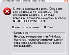 Компьютерные вирусы и борьба с ними | Рефераты KM.RU