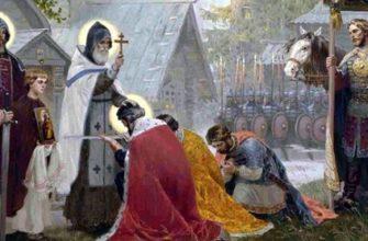 Судьбоносное благословение на Куликовскую битву: историческая правда России от РВИО - История России