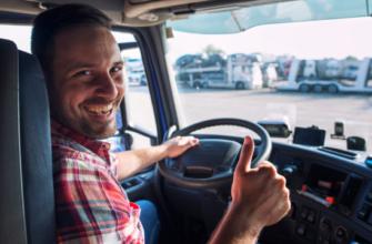 Предрейсовый медосмотр водителей. Порядок проведения