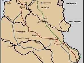 Реферат: Первая мировая война причины и последствия -