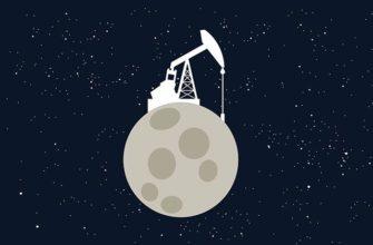 В погоне за гелием-3: что американцы хотят добывать на Луне и почему без России