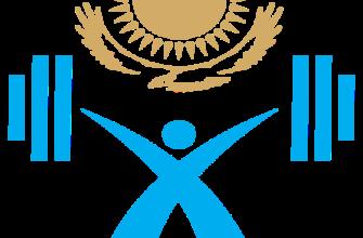 Жеңіл атлетиканың жалпы және арнайы жаттығулары — Ұлағат порталы
