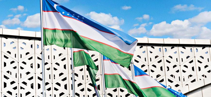 Достижение Узбекистаном Государственной независимости