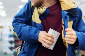 Формы профилактики девиантного поведения подростков – тема научной статьи по наукам об образовании читайте бесплатно текст научно-исследовательской работы в электронной библиотеке КиберЛенинка