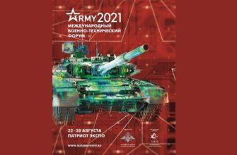 Реферат - Миротворческая деятельность Вооруженных Сил РФ. Операции ООН по поддержанию мира