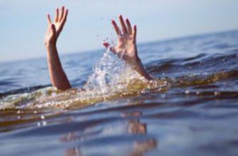 Причины несчастных случаев и гибели людей на водных объектах - Меленковский район