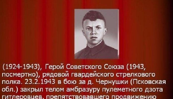 Реферат: Советское общество в период ВОВ 1941-1945 г.г.