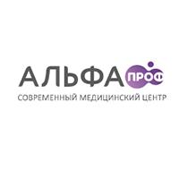 Катетеризация мочевого пузыря - АЛЬФА ПРОФ