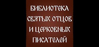 Русская идея: иное видение человека, Субъект русского мессианства - народ - Томас Шпидлик - читать, скачать