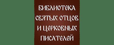 Реферат: Эволюция отношений государства и церкви в 1917-2000 гг -