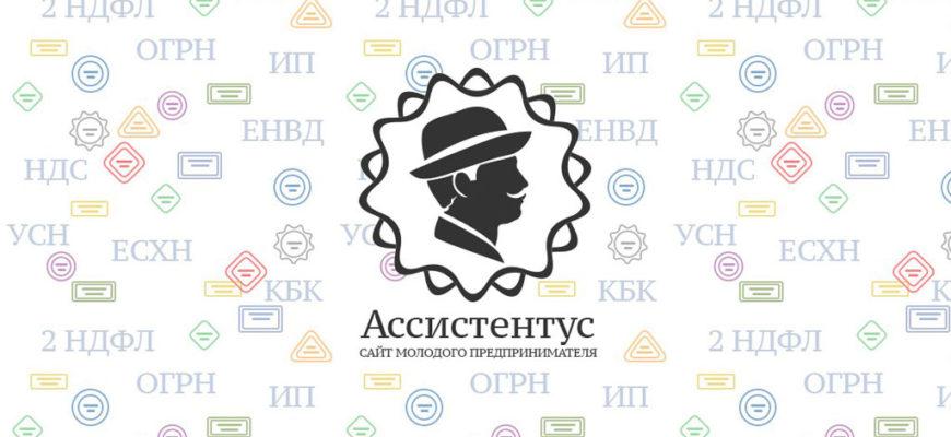 Должностные преступления в здравоохранении | Новосибирская областная ассоциация врачей