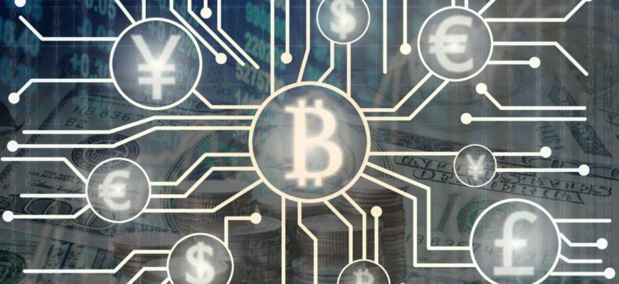 Исследовательская работа «Блокчейн – технология, которая меняет мир» • Наука и образование ONLINE