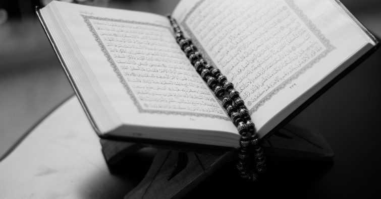 Реферат: Зарождение, вероучение, религиозные обряды ислама -
