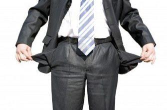 Последствия процедуры банкротства ИП для должника и родственников | БК