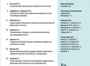 Организация противоэпидемических мероприятий в чрезвычайных ситуациях – тема научной статьи по наукам о здоровье читайте бесплатно текст научно-исследовательской работы в электронной библиотеке КиберЛенинка