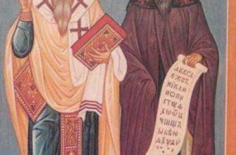 Создание славянской азбуки ℹ️ кто придумал, история появления письменности на Руси, эволюция славянского алфавита, деятельность Кирилла и Мефодия