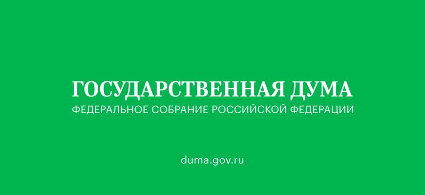 Порядок рассмотрения обращений граждан в системе МВД России