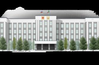 Памятка о соблюдении требований по предотвращению и урегулированию конфликта интересов на государственной гражданской службе - Правительство Республики Хакасия