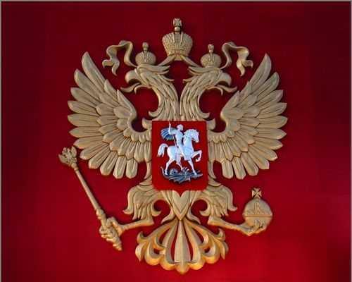 Моя родина Россия.   Творческая работа учащихся (4 класс) на тему:    Образовательная социальная сеть