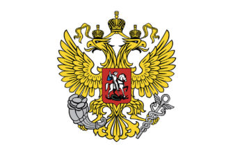 Порядок поступления на государственную гражданскую службу | Министерство экономического развития Российской Федерации