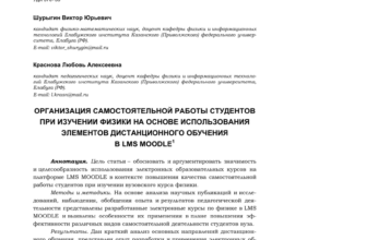 (PDF) Исследование процесса некаталитического высокотемпературного парциального окисления метана для получения синтез-газа *