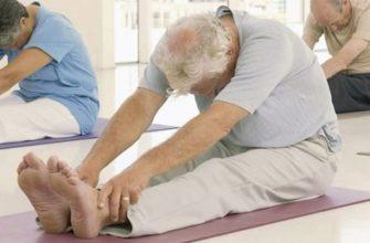 Лечебная физкультура при заболеваниях сердечно-сосудистой системы