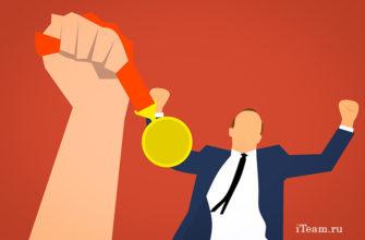реферат найти Типология трудовой мотивации человека