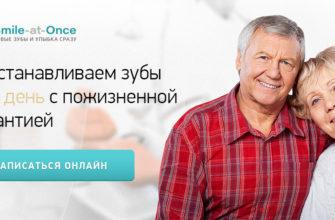 Местные осложнения, возникающие после операции удаления зуба.