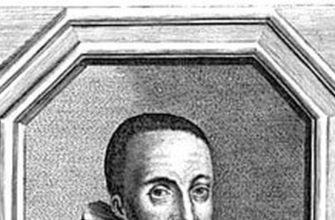 Галилео Галилей: доклад — Рефераты бесплатно