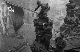 Большая политика памяти «31 спорный вопрос» русской истории: как менялось отношение ко Дню Победы: Наука: Наука и техника: