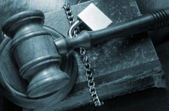 Ответственность за нарушение авторских прав и смежных прав - Государство и право - KazEdu.kz