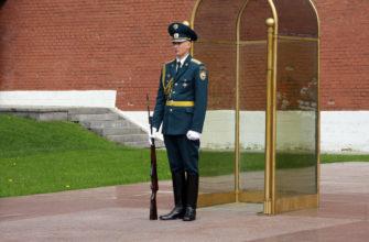 ЗАКЛЮЧЕНИЕ - Организация караульной службы в Вооруженных силах РФ