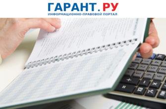 Учёт нематериальных активов : Реферат : Бухгалтерский учет