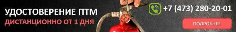 Реферат: Инженерные мероприятия по защите населения -