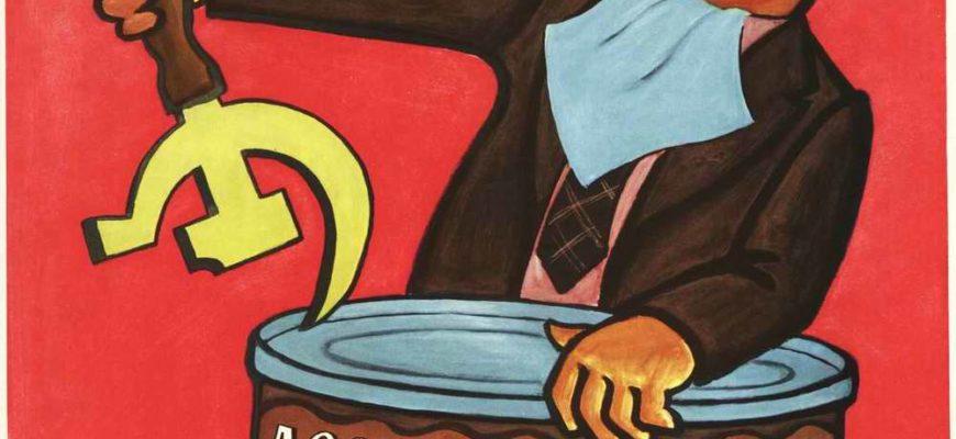 Коррупция в СССР и современная Россия – тема научной статьи по истории и археологии читайте бесплатно текст научно-исследовательской работы в электронной библиотеке КиберЛенинка