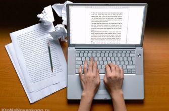 Реферат  —  что это такое и как правильно его писать |