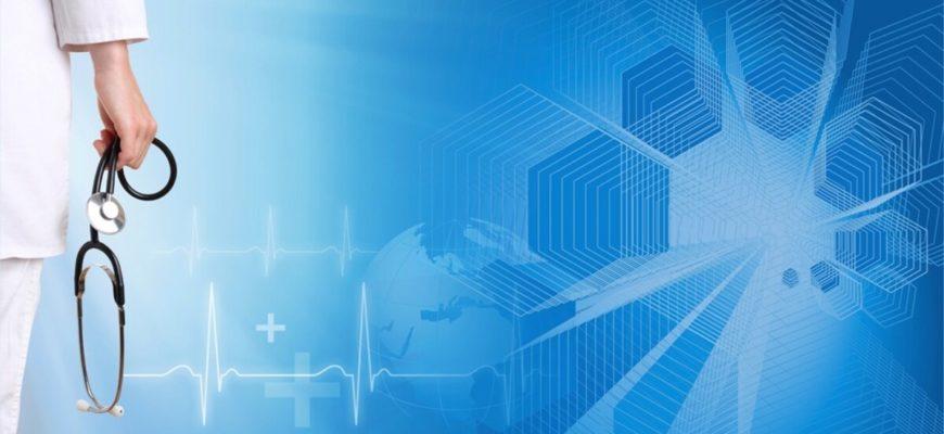 курсовая работа Информационная технология в медицине