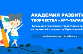 Проект «Неделя славянской письменности и культуры». Воспитателям детских садов, школьным учителям и педагогам - Маам.ру