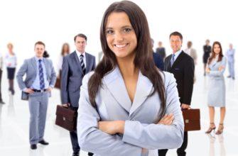 Реферат: Методы управления персоналом в организациях -